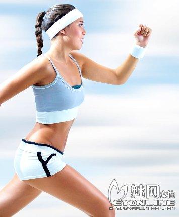 跑步的好处 做有氧运动做健康快乐人